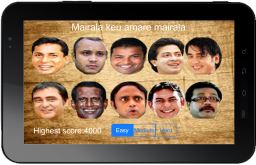 Bangla funny actors game