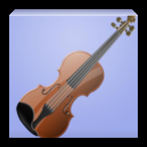 ヴァイオリンの音楽