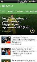 Screenshot of Футбол 24