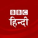 BBC Hindi icon