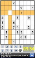 Screenshot of Puzzle Sudoku