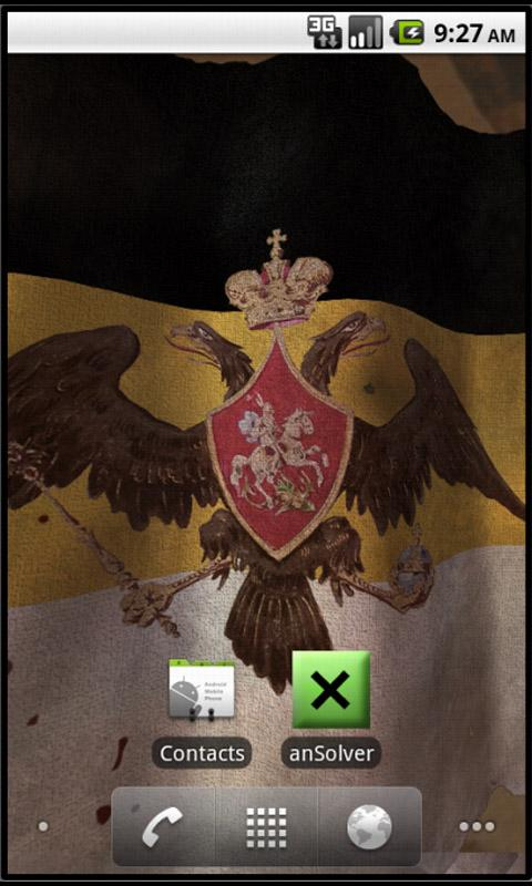 Imperial Eagle- screenshot