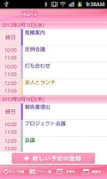 Screenshot of Refill:ZoomPink(Schedule St.)