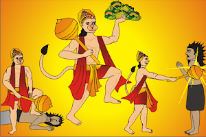 Screenshot of Hanuman Chalisa - English