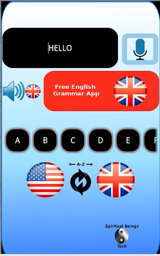 學術講:英語免費