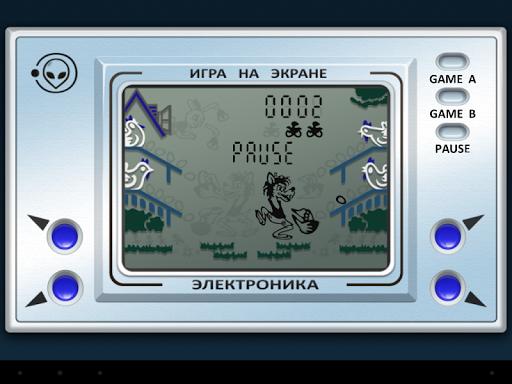 【免費街機App】Wolf & Eggs-APP點子