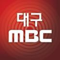 대구MBC logo