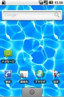 Screenshot of Pool Side LiveWallpaper