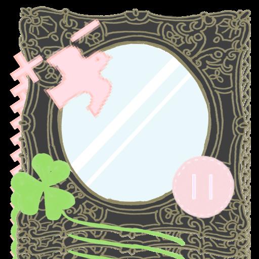 ミラー ・ 鏡