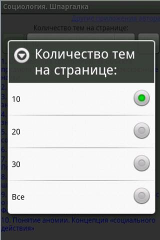 pdf Техническая механика. учебник для студ. учреждений сред. проф. образования