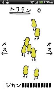 ヒナ マツリ - náhled