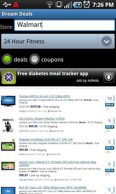 Dream Deals and Coupons - screenshot