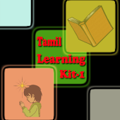 Tamil Learning kit - 1
