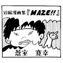 MAZE!! / AOMURO HIROYUKI(JPN) logo