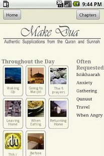 Make Dua Lite - Dua with Audio- screenshot thumbnail