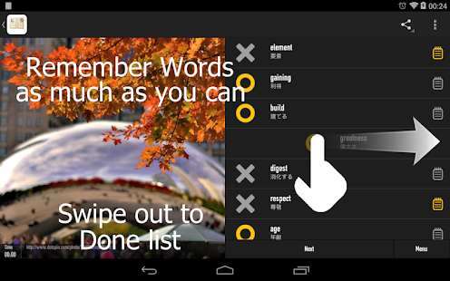 Japanese word listening 10000 - screenshot thumbnail