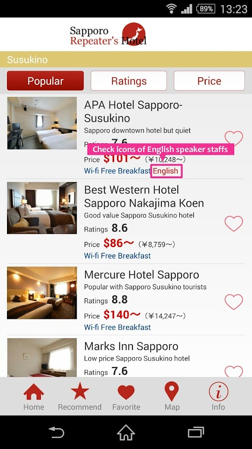 Sapporo repeater's hotel- screenshot