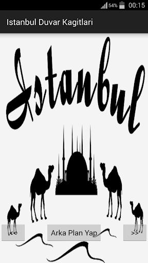 伊斯坦布爾壁紙