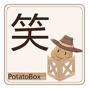 成人笑话 2.0 娛樂 App LOGO-APP試玩