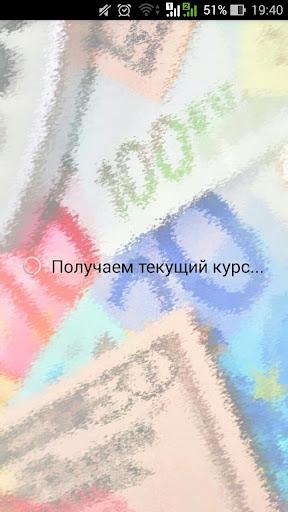 Алиэкспресс прайс конвертер
