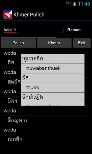 Khmer Polish Dictionary