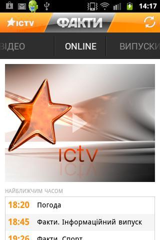 FAKTY: news ICTV- screenshot