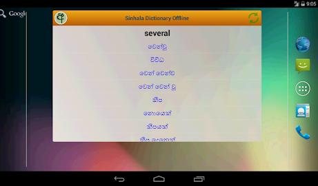 Sinhala Dictionary Offline Screenshot 40