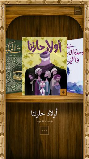 LibriVox Audio Books Free - Google Play Android 應用程式