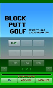 BLOCK PUTT GOLF- screenshot thumbnail