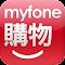 myfone購物 2.1.01.00.051 Apk
