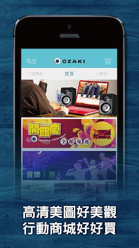 OZAKI瞳喇叭俱樂部 提供小資男女省錢採購喇叭音響解決方案