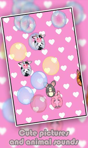 免费动物-泡沫流行游戏|玩休閒App免費|玩APPs