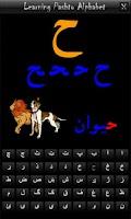 Screenshot of Pashto Alphabet