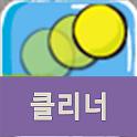 바운스볼 클리너(단계버그) icon