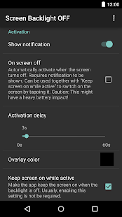 Screen Backlight OFF (root)- screenshot thumbnail