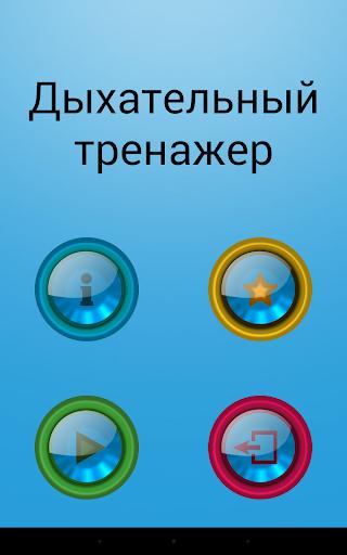 香港地鐵輕鐵HK MTR/Light Rail - Android app on AppBrain