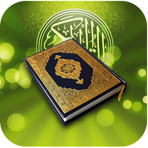 Quran MP3 With Bangla