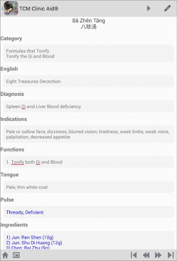 玩免費醫療APP|下載TCM Clinic Aid app不用錢|硬是要APP
