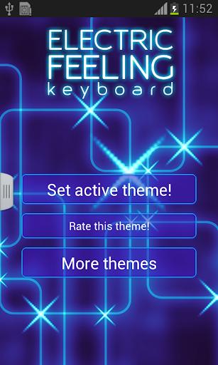 電感觸鍵盤