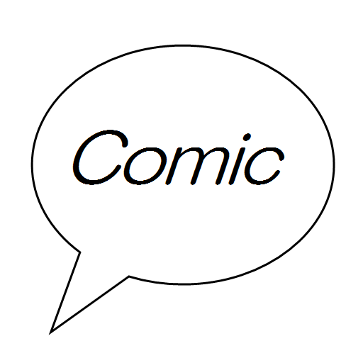 コミックビューア