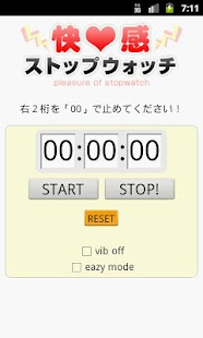 Pleasure of stopwatch - screenshot thumbnail