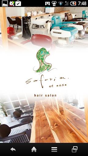 無料生活AppのSafaria at ease|記事Game