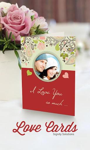 愛とバレンタインカード