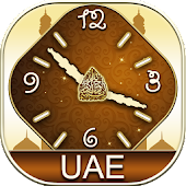 UAE Prayer Timings (Times)