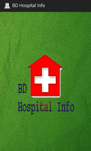 【免費醫療App】BD Hospital Info-APP點子
