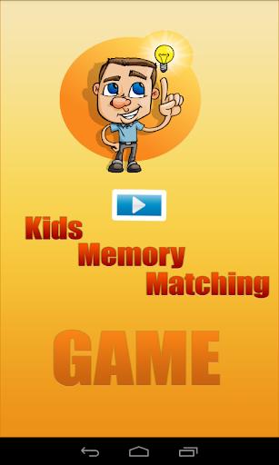 Kids Memory Matching Game App