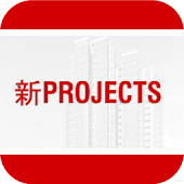 XinProjects