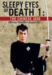 Sleepy Eyes of Death 1: The Chinese Jade