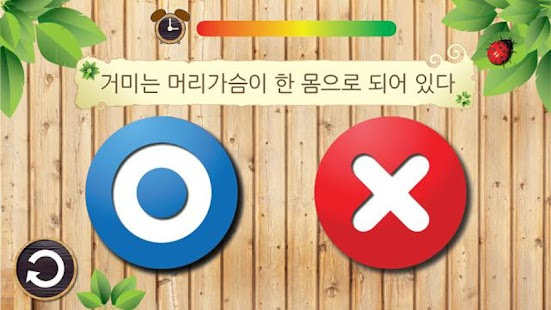 살아있다-3D곤충 LITE - screenshot thumbnail
