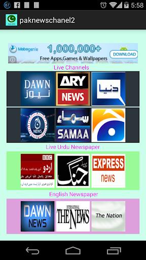 PakLiveNews